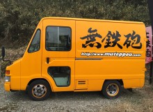 bedrijfsauto